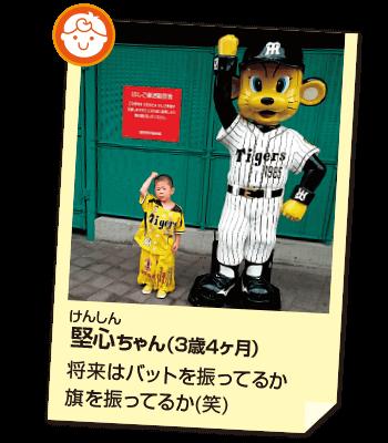 201611_kids02