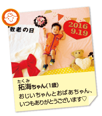 201611_kids03