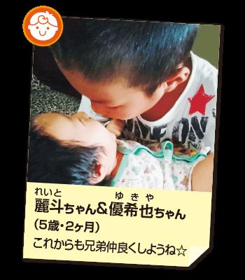 201611_kids04