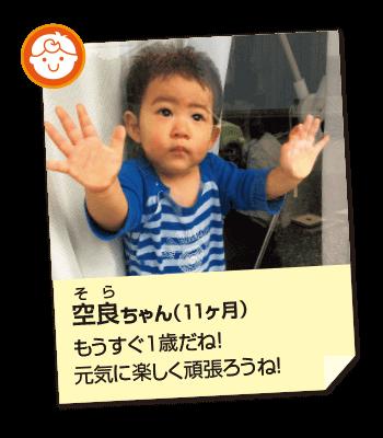 201611_kids05