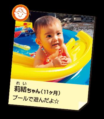 201611_kids07