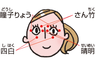 eye-care4