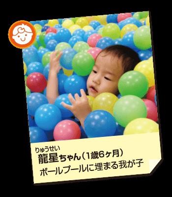 201701_kids01