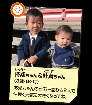 201702_kids02