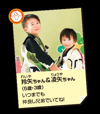 201703_kids02