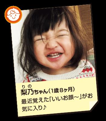 201704_kids01