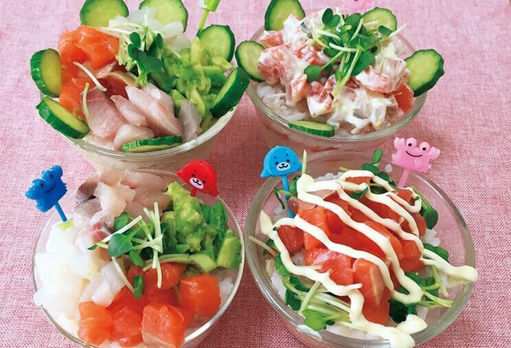 サーモンとアボカドのカップ寿司