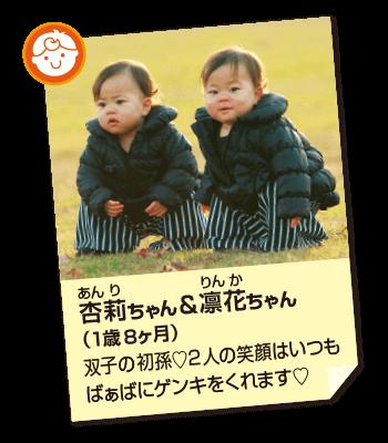 201705_kids01