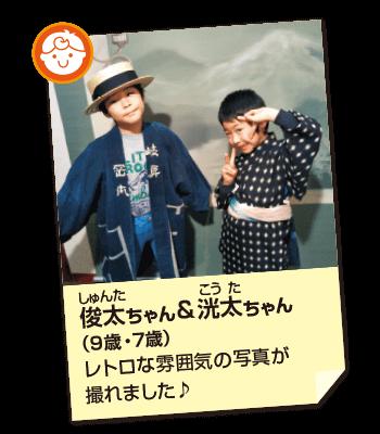 201705_kids02