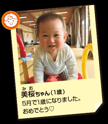 201708_kids01
