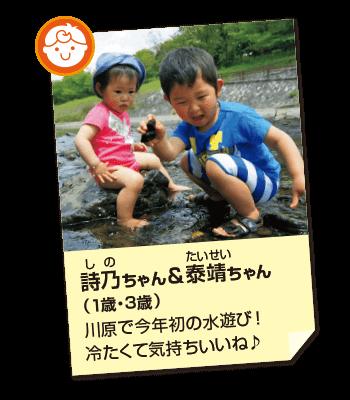 201708_kids02