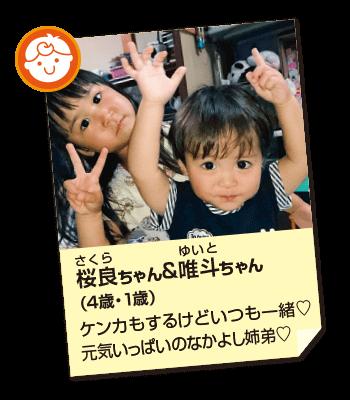 201711_kids01