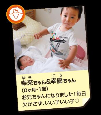 201711_kids02