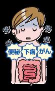 intestinal3
