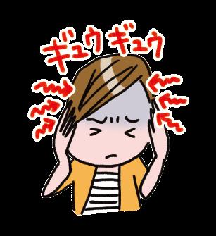 「緊張型頭痛」の特徴と対処法