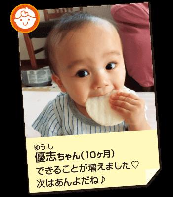 201801_kids02
