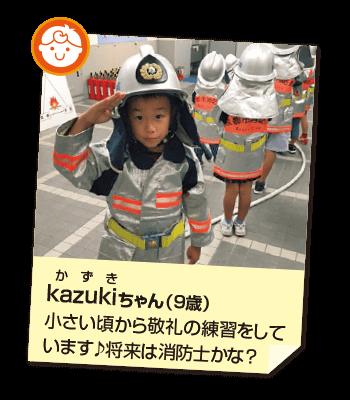 201801_kids03