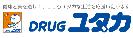 DRUGユタカ
